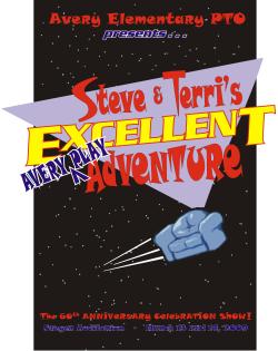 Shirt_Steve&Terri